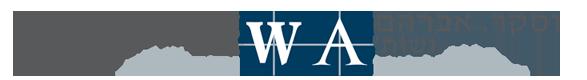 wav-law